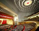 十届全国人大二次会议在北京召开(法新社)