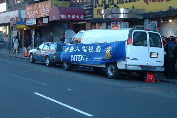 宣传车进驻华埠 新唐人落地生根