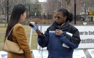 费城法轮功学员拟赴日内瓦  作证联合国人权会议