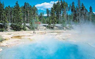 今年六月,一名美國俄勒岡州男子墜入黃石公園一處酸性溫泉後死亡。圖為黃石公園資料圖。(fotolia)