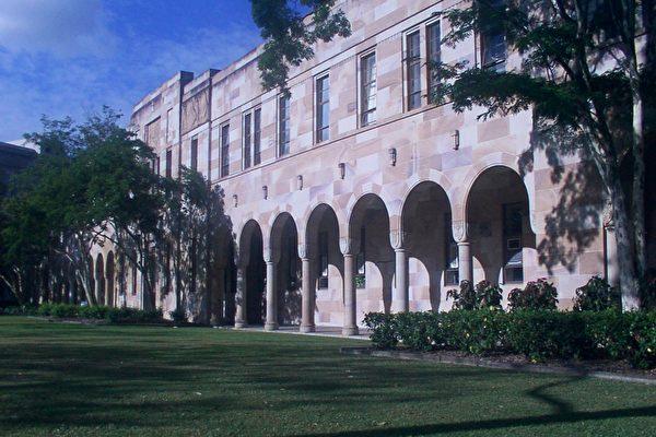 昆士蘭大學法學院的 Corner of Law Faculty。(大紀元攝影)