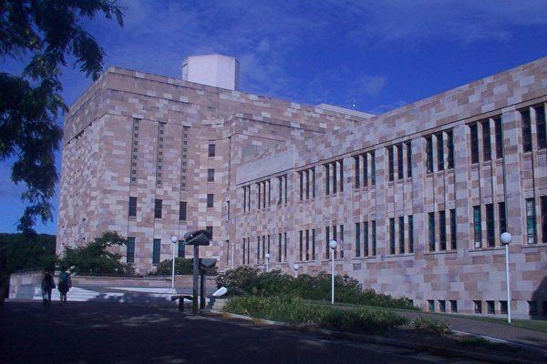 昆士蘭大學圖書館。(大紀元攝影)