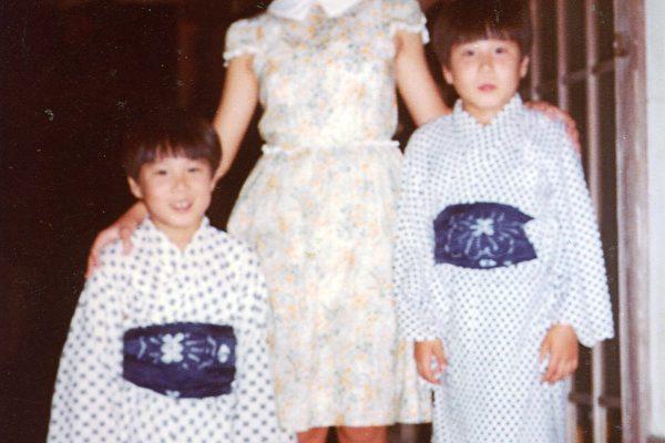 橫田惠和雙胞胎弟弟(當事人提供)