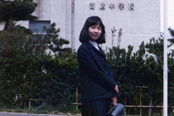 橫田惠穿著學生制服拿著書包在新瀉市立寄居中學門口(當事人提供)