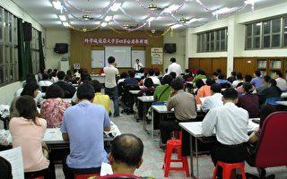 張清溪:台灣整體經濟趨勢與中國經濟真相