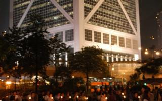 組圖:三百港人參加紀念「五四」燭光晚會