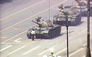 六四事件28周年,中共全面加强网络监控,禁止民众在社交媒体发表悼念六四的言论。图为六四坦克人王维林。(Getty Image)