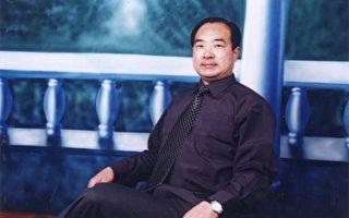 张林:杨天水被捕