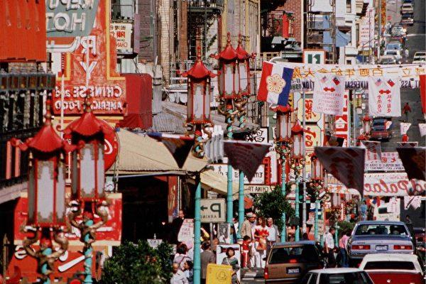 美國加利福尼亞舊金山的唐人街。(大紀元圖片庫圖片)