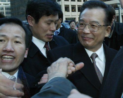 红色政权在美国:渗透华人社区