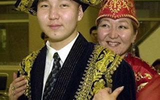 绚丽多彩的哈萨克族服饰