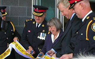 多倫多警察服務以最新設施向公眾開放
