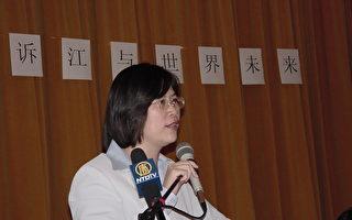 朱婉琪:诉江案中台湾法律界的取决