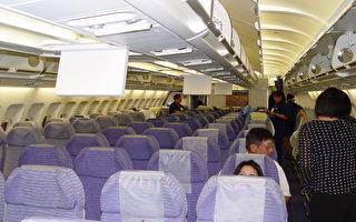 订经济舱前排座 美3大航空要额外付费