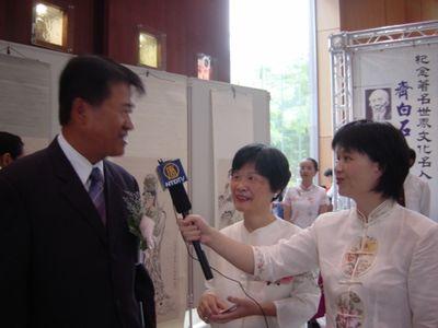 福特六和汽車總經理接受新唐人電視台訪問//大紀元