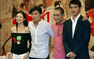 《十面埋伏》昨工体推全球首映庆典