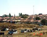 图为索韦托区贫民窟的小矮房。(大纪元摄影)