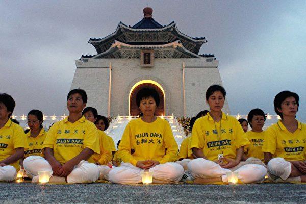 台湾法轮功学员于中正纪念堂瞻仰大道举办烛光纪念会(摄影╱记者连黎)