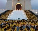 数千名法轮功学员十七日在中正纪念堂瞻仰大道上点亮烛光,悼念在中国大陆上被迫害致死的上千名法轮功学员。(摄影/连黎)