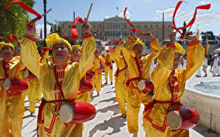 法轮功学员雅典游行 呼吁关注迫害