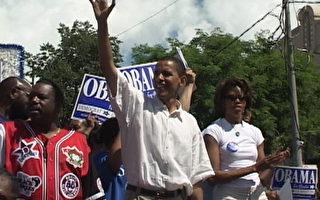 芝加哥非裔最大游行  民主党参议员候选人Obama成当日新星
