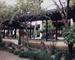苏州园林(大纪元)