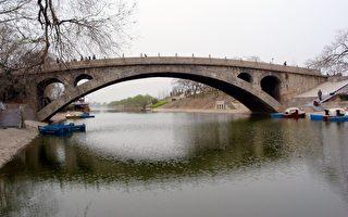 赵州桥(大纪元)