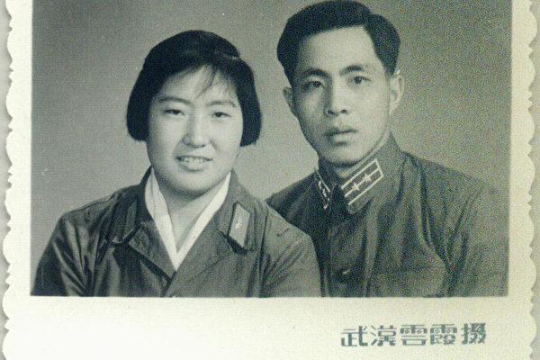 李迎的父亲母亲