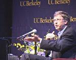 全球首富是北美的比尔.盖兹(Bill Gates)。(大纪元/杜林)