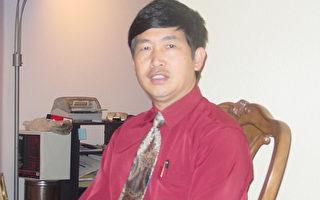 旅美學者高大維是原廣東省政協委員。(大紀元)