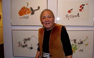著名画家富华在伦敦举办画展