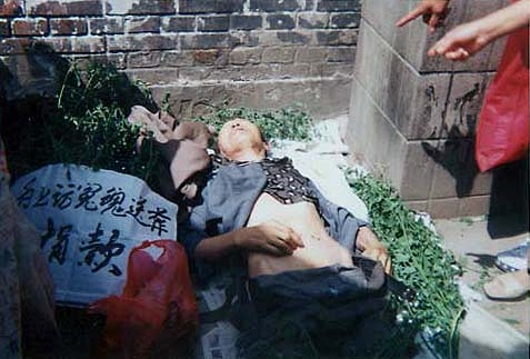 2004年8月17日,為了申訴兒子的冤情從甘肅省來北京上訪的59歲的甘肅上訪老人王元順,在高法門前被警察毆打致死(大紀元資料圖片)