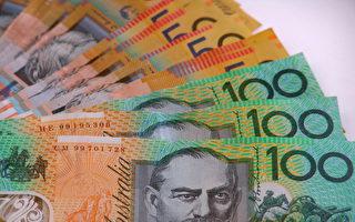 澳洲人開始對澳洲政治體系可能會受到外國干涉感到擔憂。(大紀元)