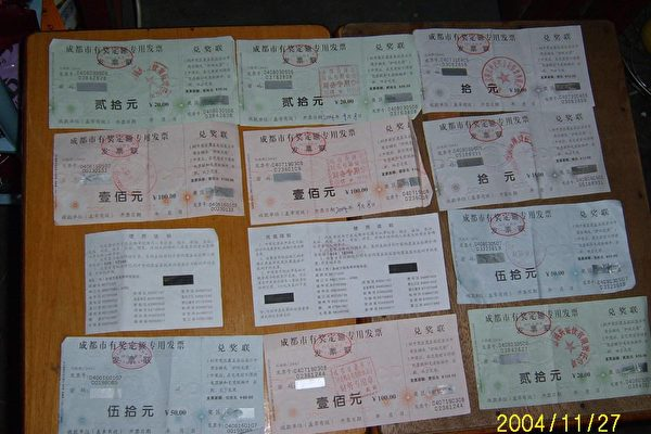 車上找到的多張酒後肇事的發票(網民提供)
