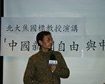 焦國標於11-28-04下午2時,在SUNNYVALE做了最後一場訪美講演,題目是:「中國的新聞自由和中國的未來」(圖片﹕歪脖子樹提供)