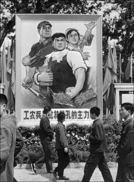 """文革期间的""""批林批孔""""海报(AFP/Getty Images)。"""
