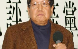 胡志伟:共产党什么也不是