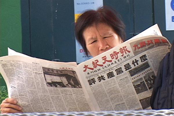 《九評共產黨》特刊在香港大受歡迎