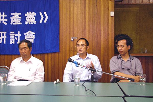 从左至右:中科院博士生导师李宝庆教授、中国著名的自由主义法学家袁红冰教授、民主中国阵线,澳洲分部主席秦晋
