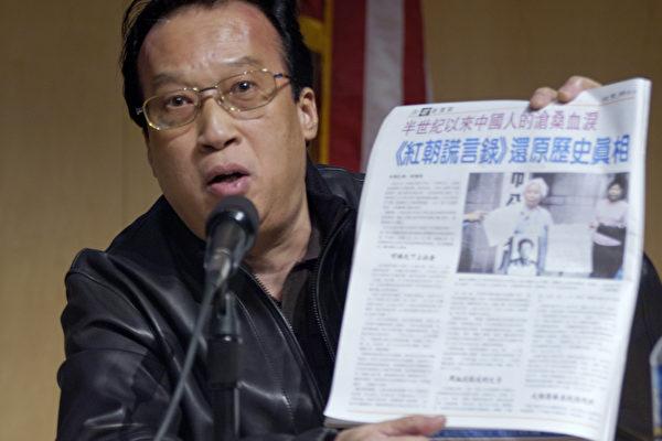 前民主黨派何震東手持他的《紅朝謊言錄》得獎作品「十二信訪案例紀實——中國社會的縮影」(大紀元)