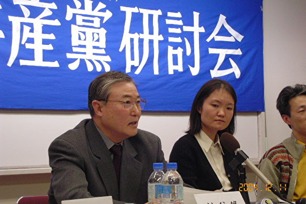 名古屋大學教授神谷修發言