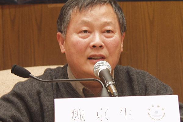 魏京生 中国民主运动海外联席会议主席  (大纪元记者摄影)
