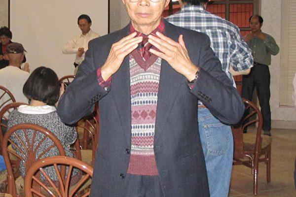 李瑞木教授和其他法輪功學員一起教功。