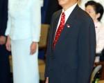 陈水扁和吕秀莲在5月20日总统就职典礼上宣誓 (Getty Images 2004-5-20)