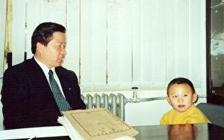 圖:高智晟和他幫助過的孩子(大紀元圖片)