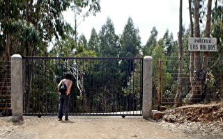 智利前独裁皮诺切特被软禁家中 (AFP PHOTO 2005-1-4)
