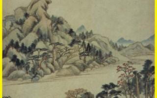 """""""秋兴八景图"""",明,董其昌(洛神艺术网络图片)"""