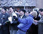 """38家华人侨社﹑民主人权组织和西方社会群体1月8日在华盛顿中国驻美大使馆前合办了大华府""""告别中共""""大集会。与会群众齐声高歌""""梦醒时分﹐告别中共﹗""""并向全世界呼吁:告别中共﹐从今天开始;告别中共﹐从世界各地开始;告别中共﹐从我的内心开始。(大纪元新闻图片)"""