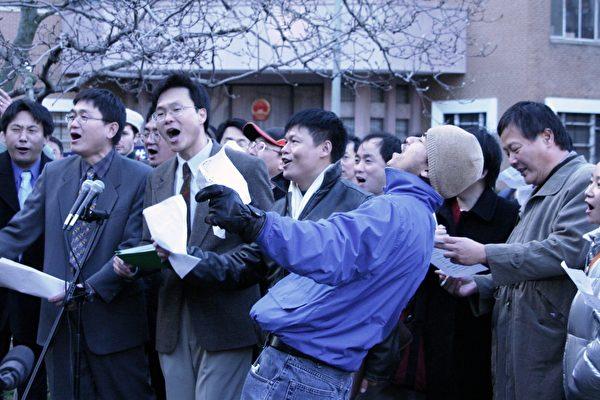 """38家華人僑社﹑民主人權組織和西方社會群體1月8日在華盛頓中國駐美大使館前合辦了大華府「告別中共」大集會。與會群眾齊聲高歌""""夢醒時分﹐告別中共﹗""""並向全世界呼籲:告別中共﹐從今天開始;告別中共﹐從世界各地開始;告別中共﹐從我的內心開始。(大紀元新聞圖片)"""