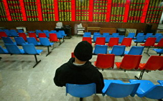 新年开市首日 大陆股债齐跌 黑色系重挫
